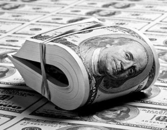 ВВП - 1% и инфляция 14% - прогнозы Министерства фото, иллюстрация
