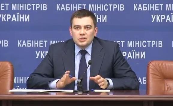 Коньяк Украины должен содержать 100% украинских спиртов, — М. Мартынюк  фото, иллюстрация