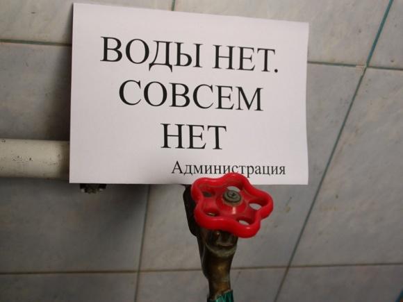 Крымчане планируют орошать поля канализационными стоками фото, иллюстрация