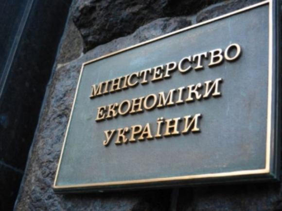 Минэкономики опровергает информацию о «новой схеме легальных откатов» в Prozorro фото, иллюстрация