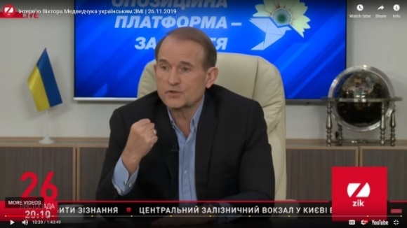 Виктор Медведчук о принятии закона о рынке земли: Мы обжалуем его в Конституционном суде фото, иллюстрация