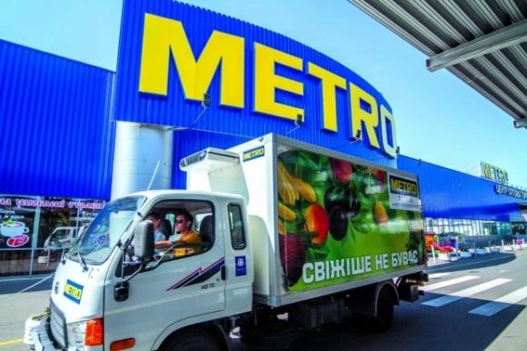 Metro співпрацюватиме з Syngenta задля експортування українських овочів фото, ілюстрація