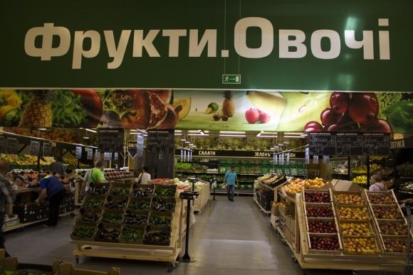 Metro створить платформу для вирощування і продажу фруктів і овочів фото, ілюстрація