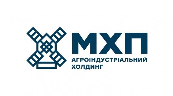 Группа МХП обновила логотип и фирменный стиль фото, иллюстрация