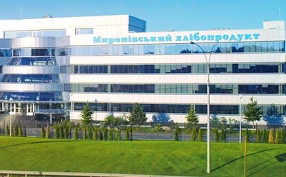 Официальное заявление агроиндустриального холдинга МХП («Мироновский хлебопродукт») относительно обнародованной информации АМКУ фото, иллюстрация