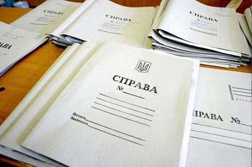 Ексголову правління ДПЗКУ затримано у Литві фото, ілюстрація