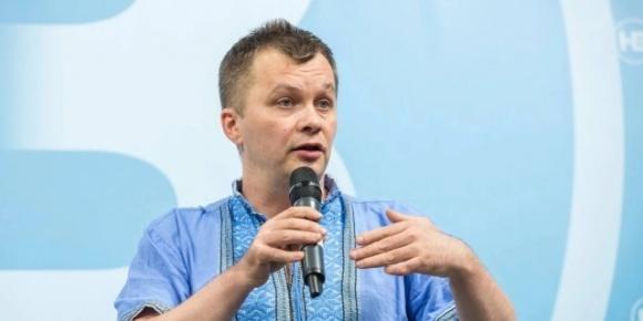Яблочный кейс от украинского министра фото, иллюстрация