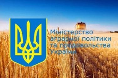 Минагрополитики, Госпродпотребслужба и общественность подписали меморандум о сотрудничестве фото, иллюстрация