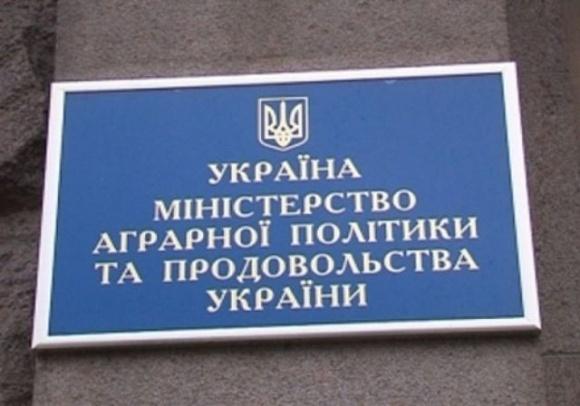 Оновлений Мінагро України займеться пошуком нових ринків збуту сільгосппродукції, — міністр фото, ілюстрація