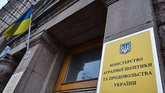 Лещенко, Висоцький, Трофімцева: хто очолить аграрне відомство? фото, ілюстрація