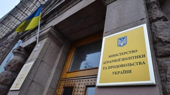 Зеленський підписав закон про фінансування Мінагрополітики фото, ілюстрація