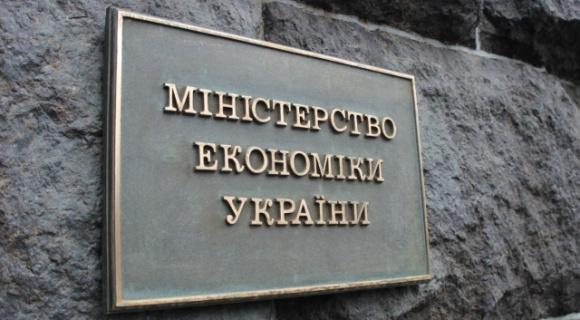 У Мінекономіки відбулося засідання агроподаткового штабу щодо питань ліцензування зберігання пального  фото, ілюстрація