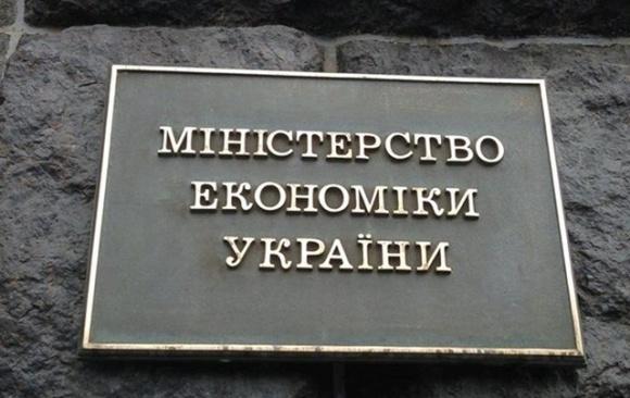 Мінекономіки розширить аграрний реєстр на всі області України  фото, ілюстрація
