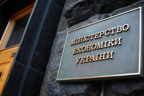 Уряд призначив в. о. міністра економіки фото, ілюстрація