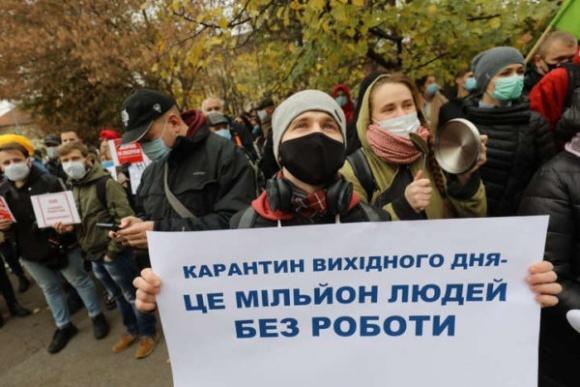 Зеленский подписал закон о поддержке малого бизнеса и людей в «красных» зонах фото, иллюстрация