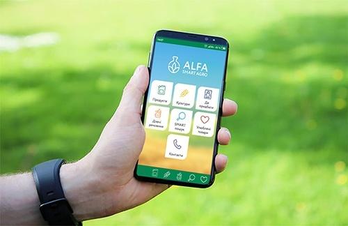 ALFA Smart Agro випустила новий мобільний додаток фото, ілюстрація