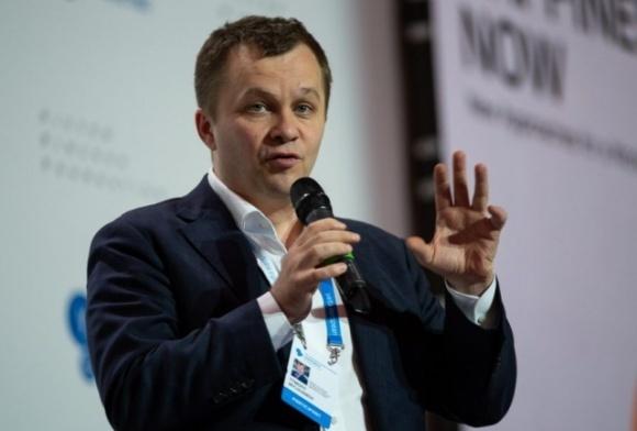 Милованов пояснив, чому українська економіка є вразливою фото, ілюстрація