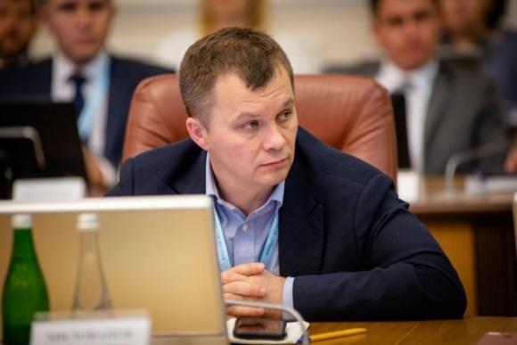 Милованов назвал главные направления экономических реформ фото, иллюстрация