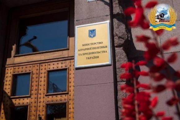 Аграрні асоціації звернулися до президента України щодо відновлення Мінагрополітики фото, ілюстрація