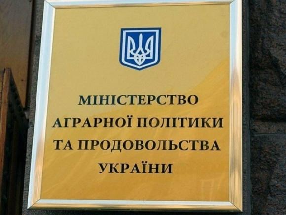 В Украине подали петицию о немедленном восстановлении Минагрополитики фото, иллюстрация