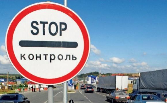 Євразія затвердила єдині карантинні фітосанітарні вимоги фото, ілюстрація