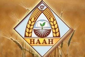 НААН України категорично проти закону про емфітевзис фото, ілюстрація