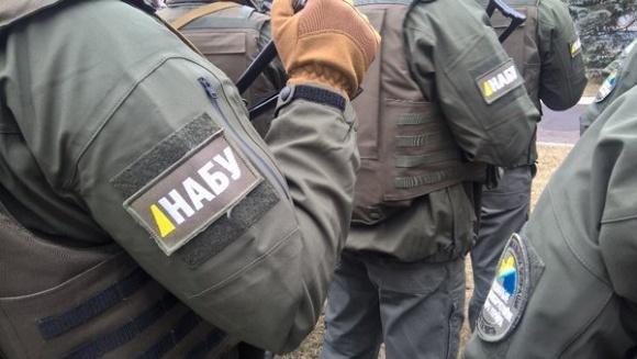 """""""Укрсадпром"""" просить НАБУ розібратися з Держказначейством  фото, ілюстрація"""