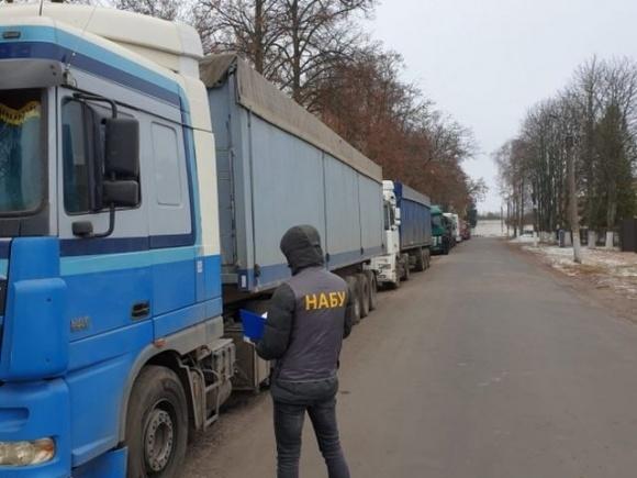 С Госрезерва предупредили хищение имущества на 2,7 млн грн, — НАБУ фото, иллюстрация