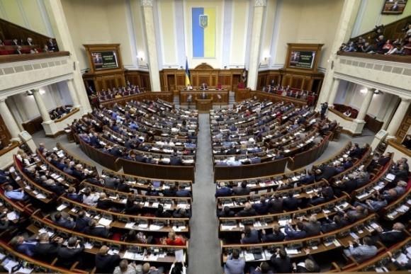 В Верховную Раду внесли 13 проектов постановлений об отмене закона о рынке земли фото, иллюстрация
