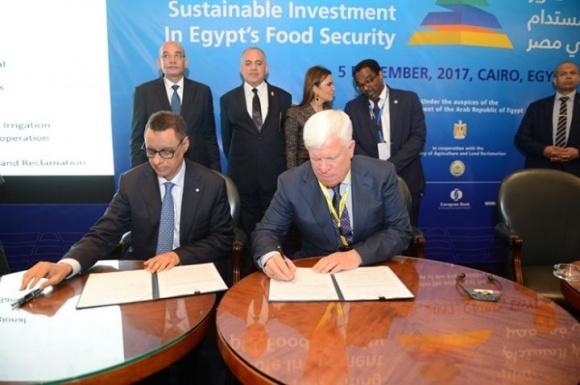 ООН и НИБУЛОН начали сотрудничество для улучшения продовольственной безопасности в Египте фото, иллюстрация