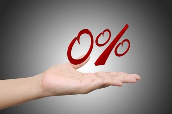 Правительство Украины предлагает малому бизнесу кредиты под нулевой процент фото, иллюстрация