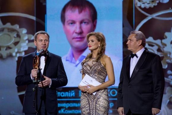 Віталій Ільченко став переможцем у номінації «Аграрій 2016 року» фото, ілюстрація