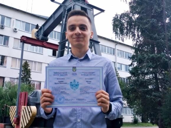 Франковский студент создал самую дешевую электронную «няню» для тепличных растений фото, иллюстрация