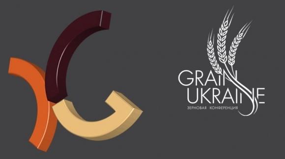II международная зерновая конференция GRAIN UKRAINE состоится 7-8 июля в Одессе фото, иллюстрация