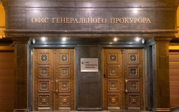 Офіс Генпрокурора розпочав провадження щодо недбалості посадовців НААН із обліком землі фото, ілюстрація