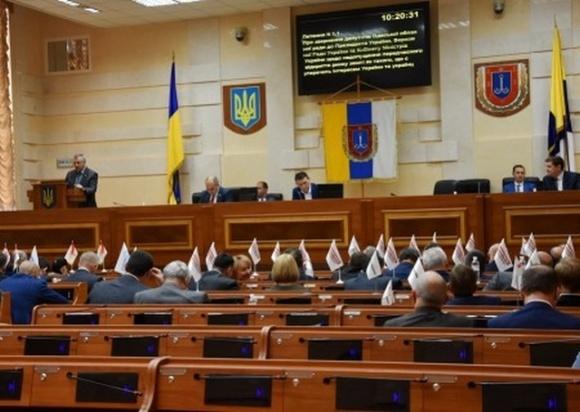 Одесские депутаты просят Зеленского не допустить открытия рынка земли фото, иллюстрация