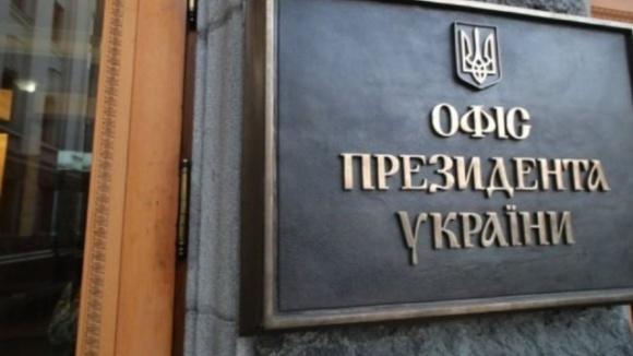 В Офисе Президента решили уволить министров экономики и финансов фото, иллюстрация