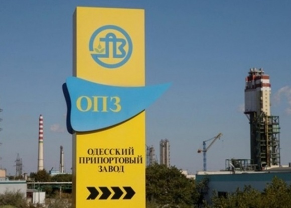 В ФГИУ готовят к приватизации Одесский припортовый завод фото, иллюстрация