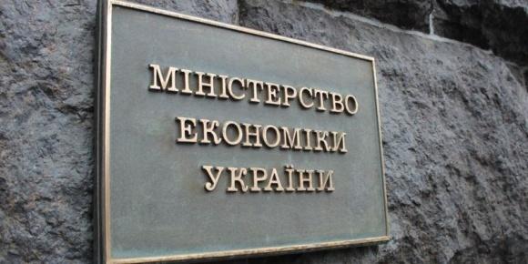 Минекономторг рассказал о Дорожной карте украинского экспорта фото, иллюстрация