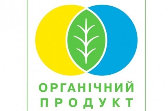 Державна підтримка розвитку органічного виробництва — у пріоритеті Мінекономіки фото, ілюстрація