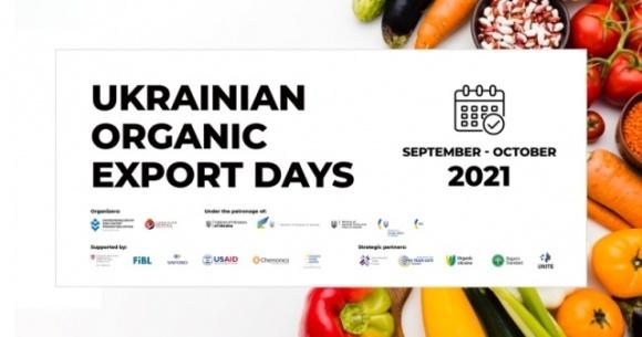 Стартує експортний секторальний В2В проєкт «Ukrainian Organic Export Days 2021» фото, ілюстрація