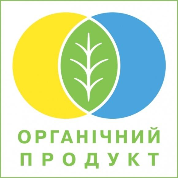 В последние годы Украина стала важным поставщиком органической продукции на западные рынки, — эксперт фото, иллюстрация