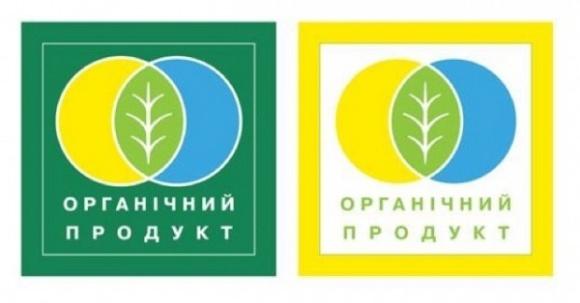 Українська органіка високо цінується на Європейському ринку фото, ілюстрація