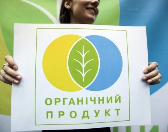 Штраф за продажу органической продукции без сертификата составит 30 тыс. грн фото, иллюстрация