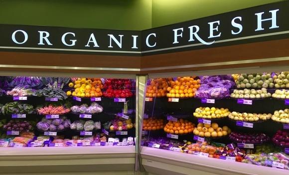 Утверждены правила для производства растительной органической продукции фото, иллюстрация