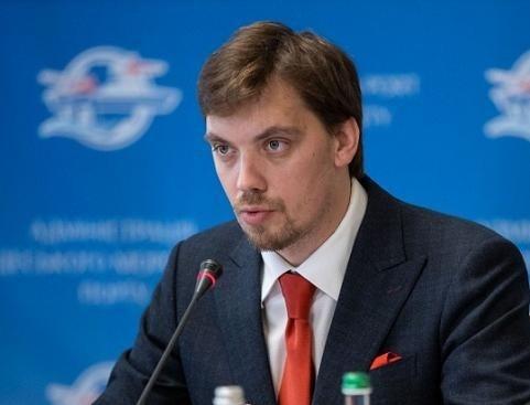 Іноземцям дозволять купувати землю в Україні, - Гончарук фото, ілюстрація