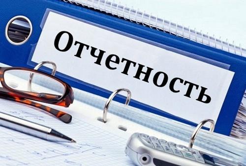 З нового року в Україні запроваджуються нові правила бухгалтерського обліку фото, ілюстрація