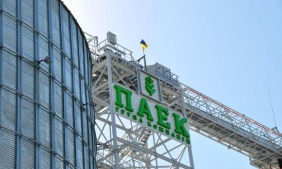 «ЮАЭК» за прошлый год заплатили более 175 млн грн налогов за пользование лишь 3% сельхозземли Николаевщины фото, иллюстрация