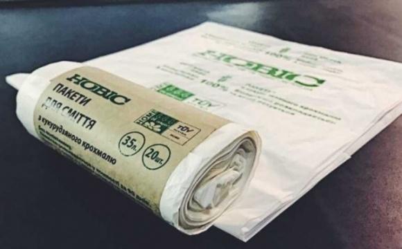 Дніпровський завод розробив еко-пакети з кукурудзяного крохмалю фото, ілюстрація