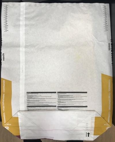 Мішки насіння Brevant™ відкриватимуться за допомогою інноваційної технології Easy Open  фото, ілюстрація
